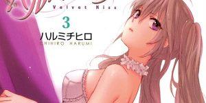【エロ漫画】借金返済のために美少女令嬢とSEX?ベルベットキス!