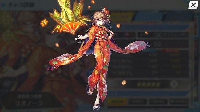 ユニティア_エロアニメ付き新キャラ「リオノーラ」