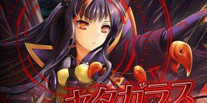 【基本無料エロゲ】神姫プロジェクトの2019年実装キャラ!