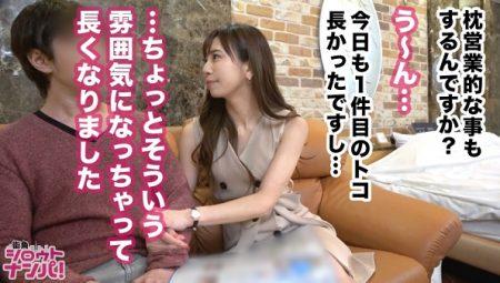 【MGSエロ動画】超美人人妻が契約欲しさに中出し3連発! りか