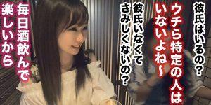 【MGSエロ動画】街角シロウトナンパ「東京23区パコる女達」ゆあ