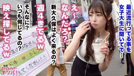 【MGSエロ動画】ノリ良し、スタイル良しの女子! りおちゃん