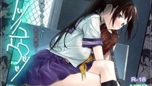 【エロ漫画】弱みを握られた美人な彼女が先輩の餌食に…ナツノユウウツツ!