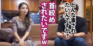 【MGSエロ動画】色気漂う奥様の自宅にお邪魔して連続生セックス!
