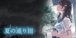 【エロ漫画】雨に濡れた制服女子高生が中年男に犯される!夏の通り雨