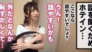 【AV女優】スタイル良し&ノリ良しのエロかわ美少女!小園梨央ちゃん!