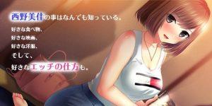 【エロ漫画】親友と付き合い始めた元カノともう一度…親友の彼女を寝取る時。~美佳の場合~