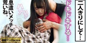 【AV女優】ちょっとロリでエロいスレンダー美女!早美れむちゃん!