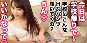 【MGSエロ動画】デリヘルを呼んだらエロボディの幼馴染美女が降臨!ミヅキ
