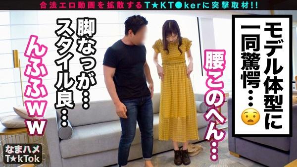 「なまハメT☆kTok Report.7」サンプル画像2