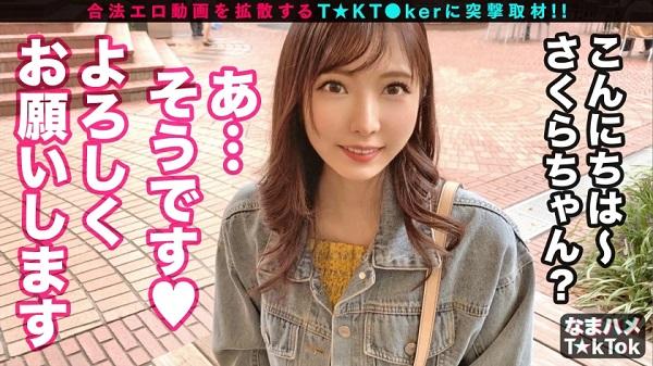 「なまハメT☆kTok Report.7」サンプル画像1