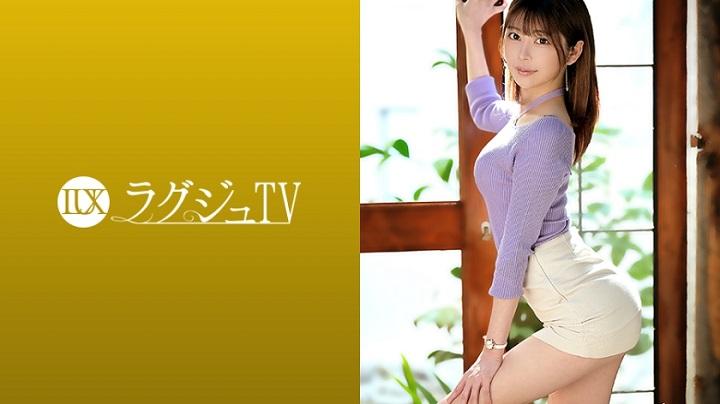 森日向子のエロ動画「ラグジュTV 1386」パッケージ画像