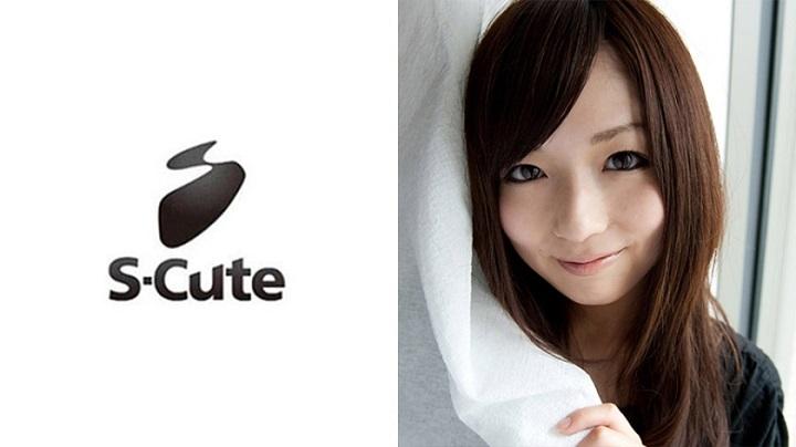 麻倉憂のエロ動画「S-Cute ゆう」パッケージ画像