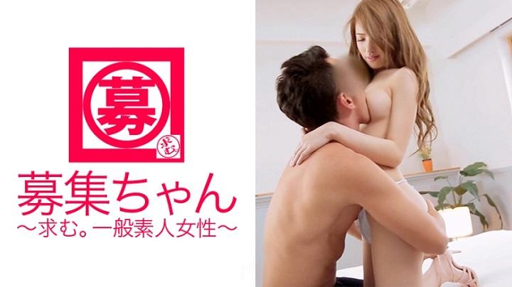 小宮ののかのエロ動画「募集ちゃん」パッケージ画像