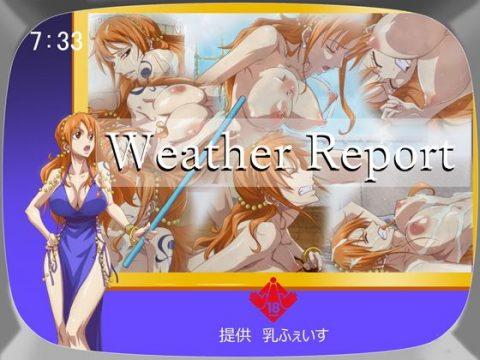 【エロ漫画】セクシーになったナミさんの欲情エッチ!WeatherReport