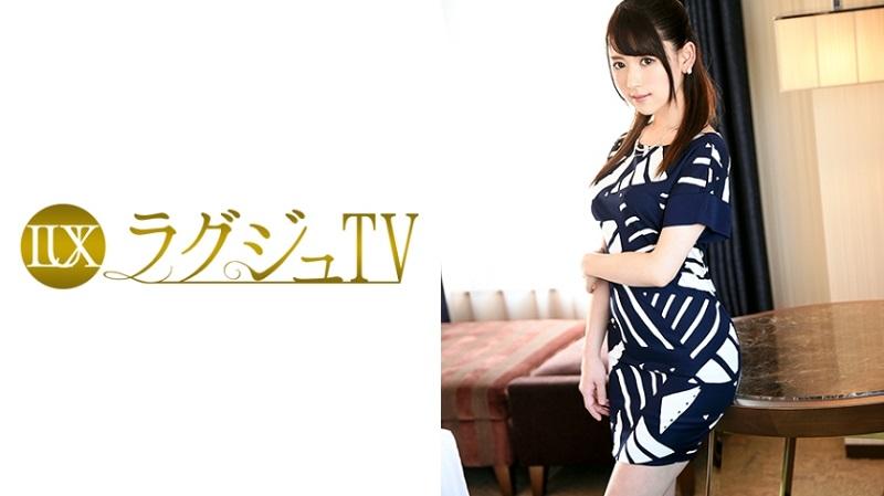 「ラグジュTV 601」パッケージ画像