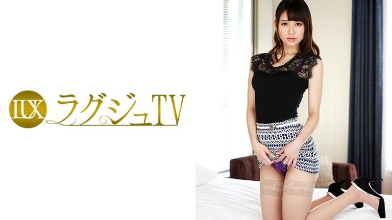 「ラグジュTV 594」パッケージ画像
