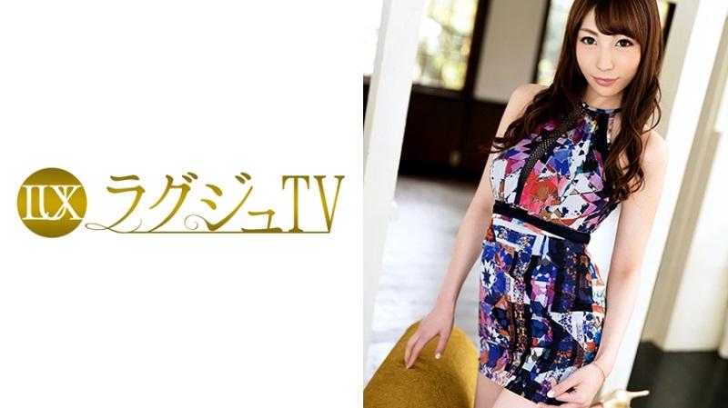 「ラグジュTV 545」パッケージ画像