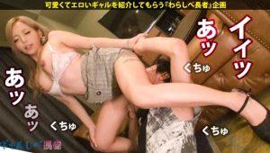 【人気シリーズ】「ギャルしべ長者」 シリーズのエロい美女!